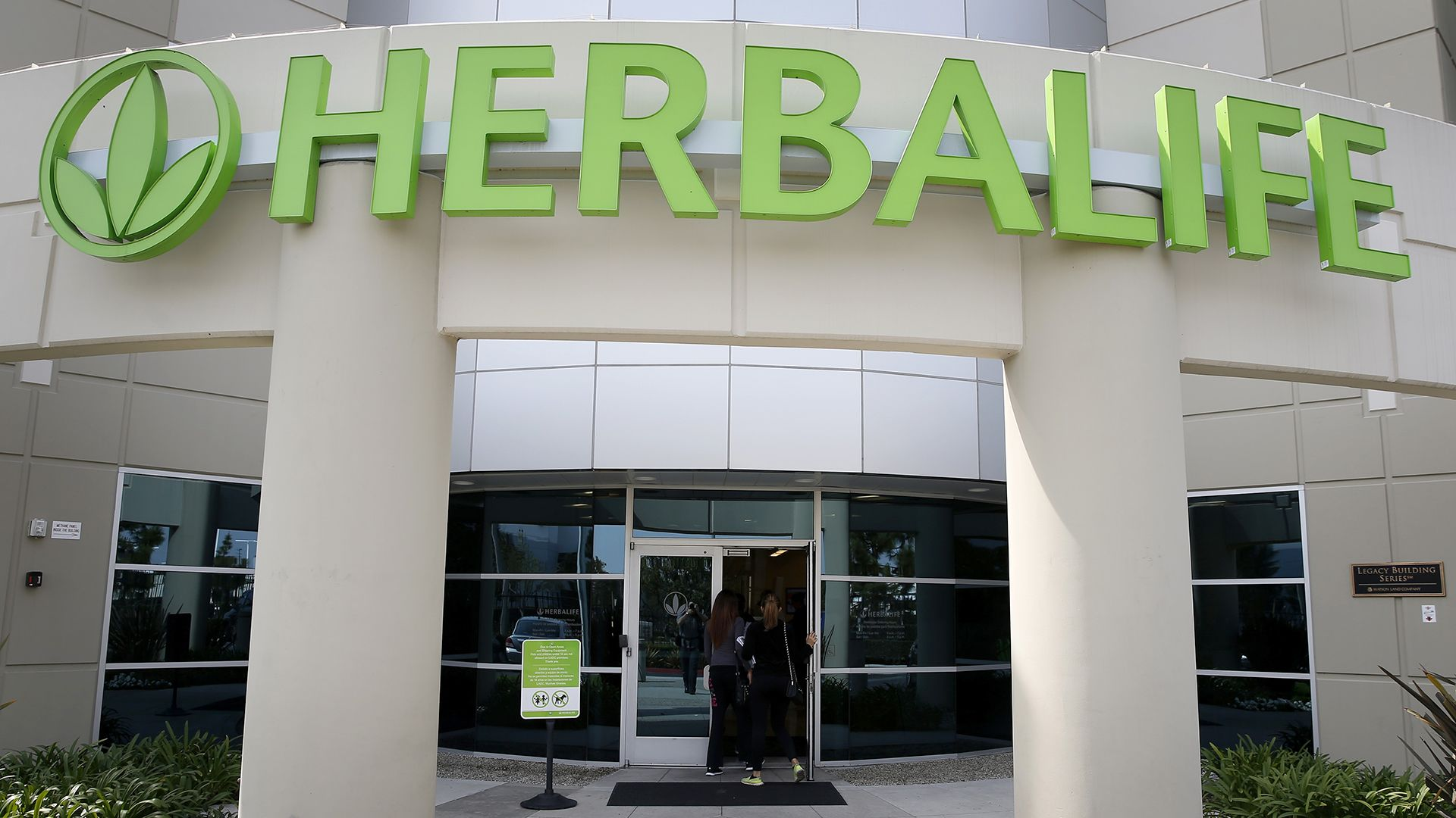 Edificio Herbalife Nutrition